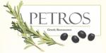Logo Petros
